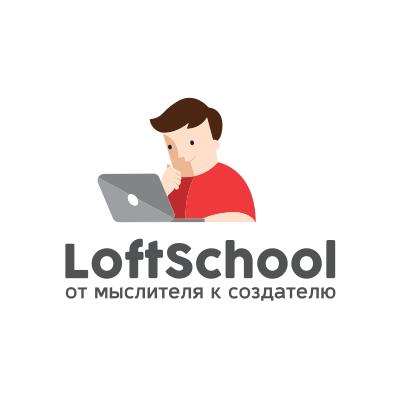 LoftSchool (Лофт скул)