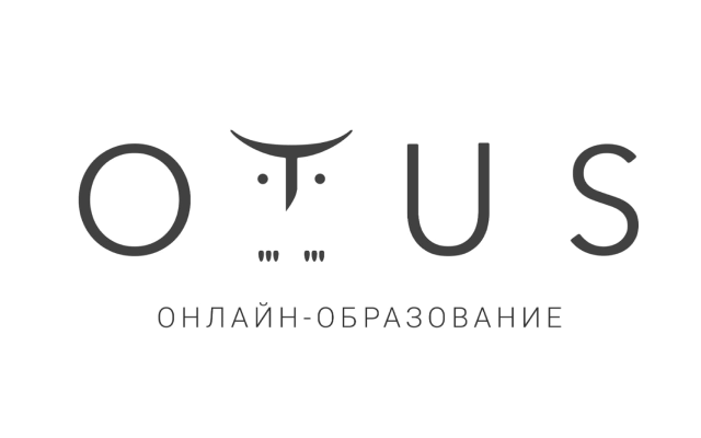 OTUS (Отус)