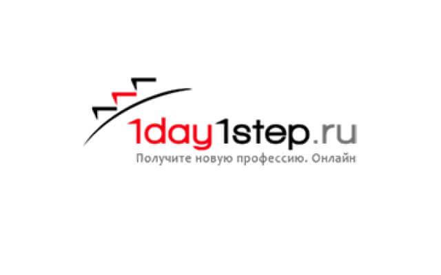 Тренинг-центр 1day1step.ru
