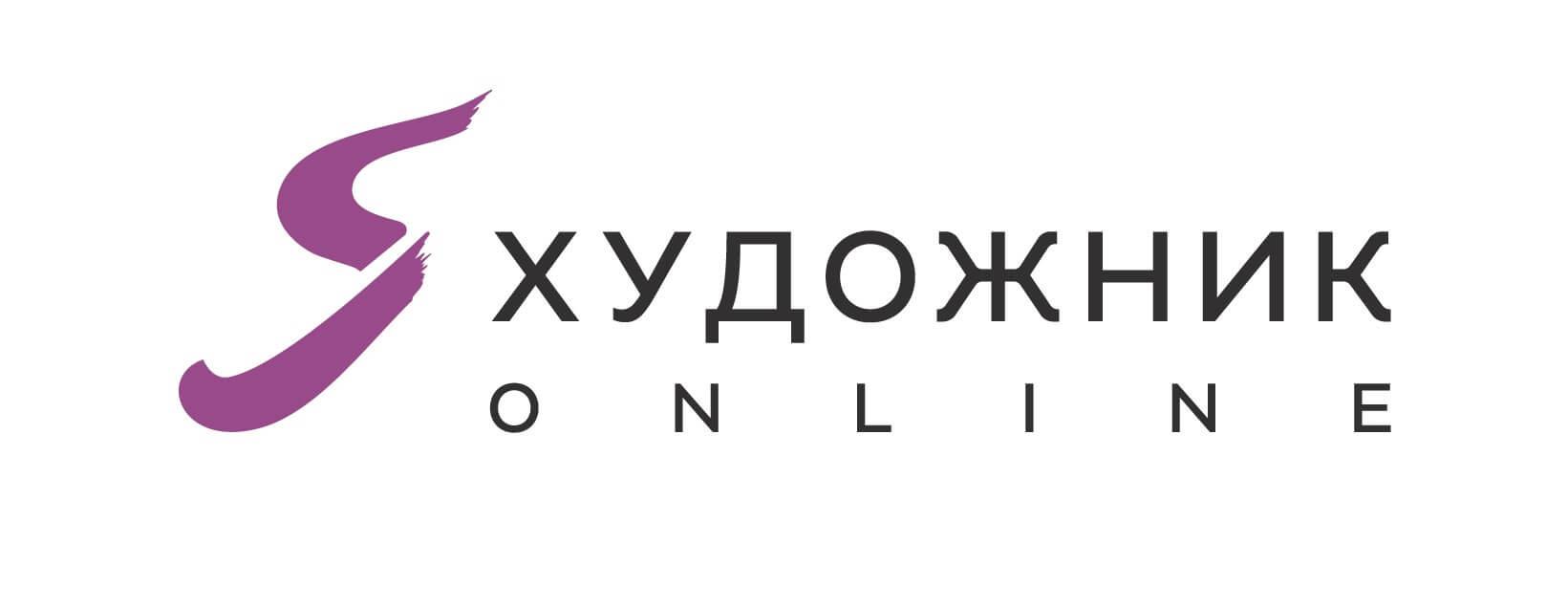 Художник Online