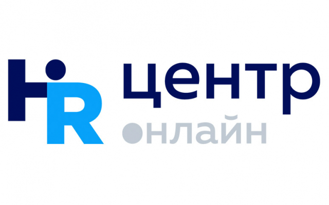 HR - Центр Онлайн
